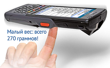 терминал Casio IT-G500